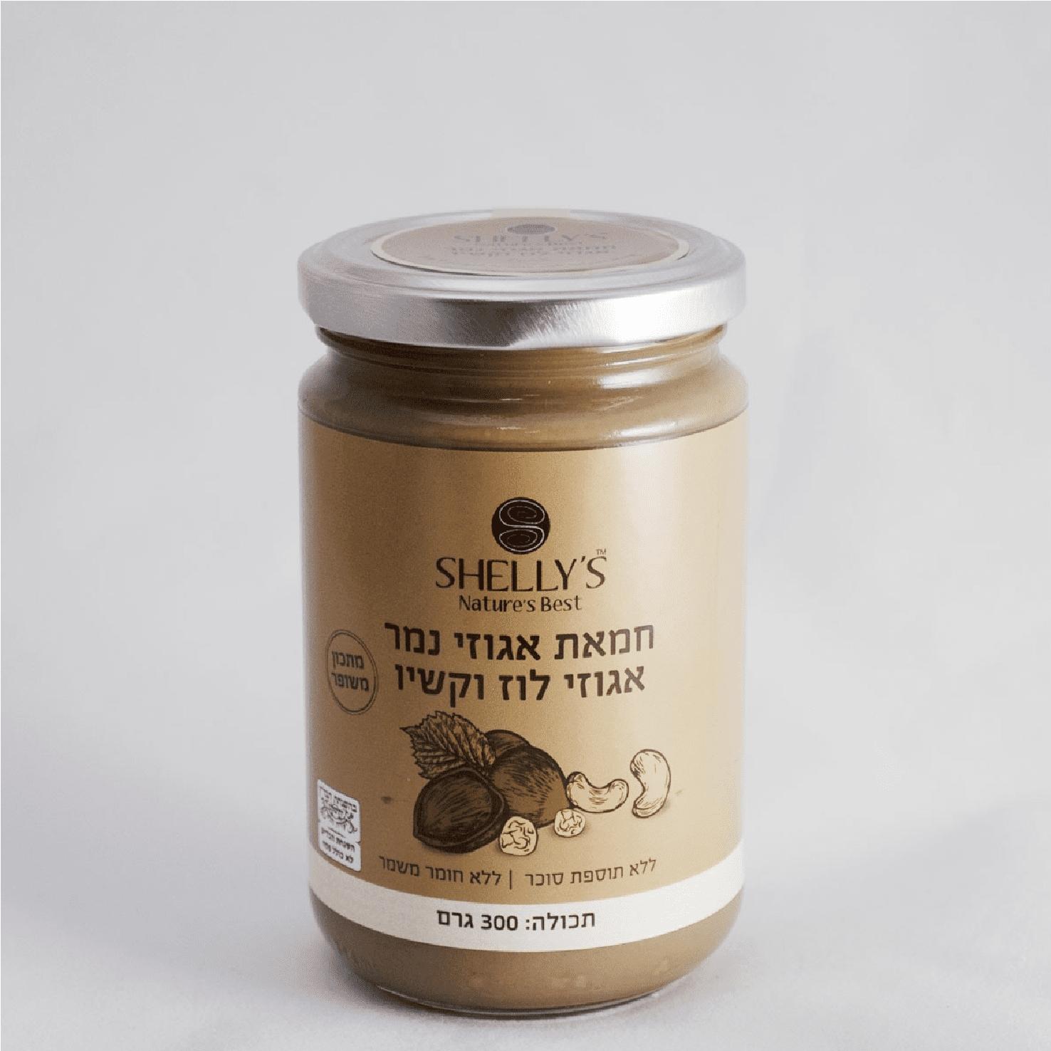 חמאת אגוזי נמר לוז ושקדים – שליז