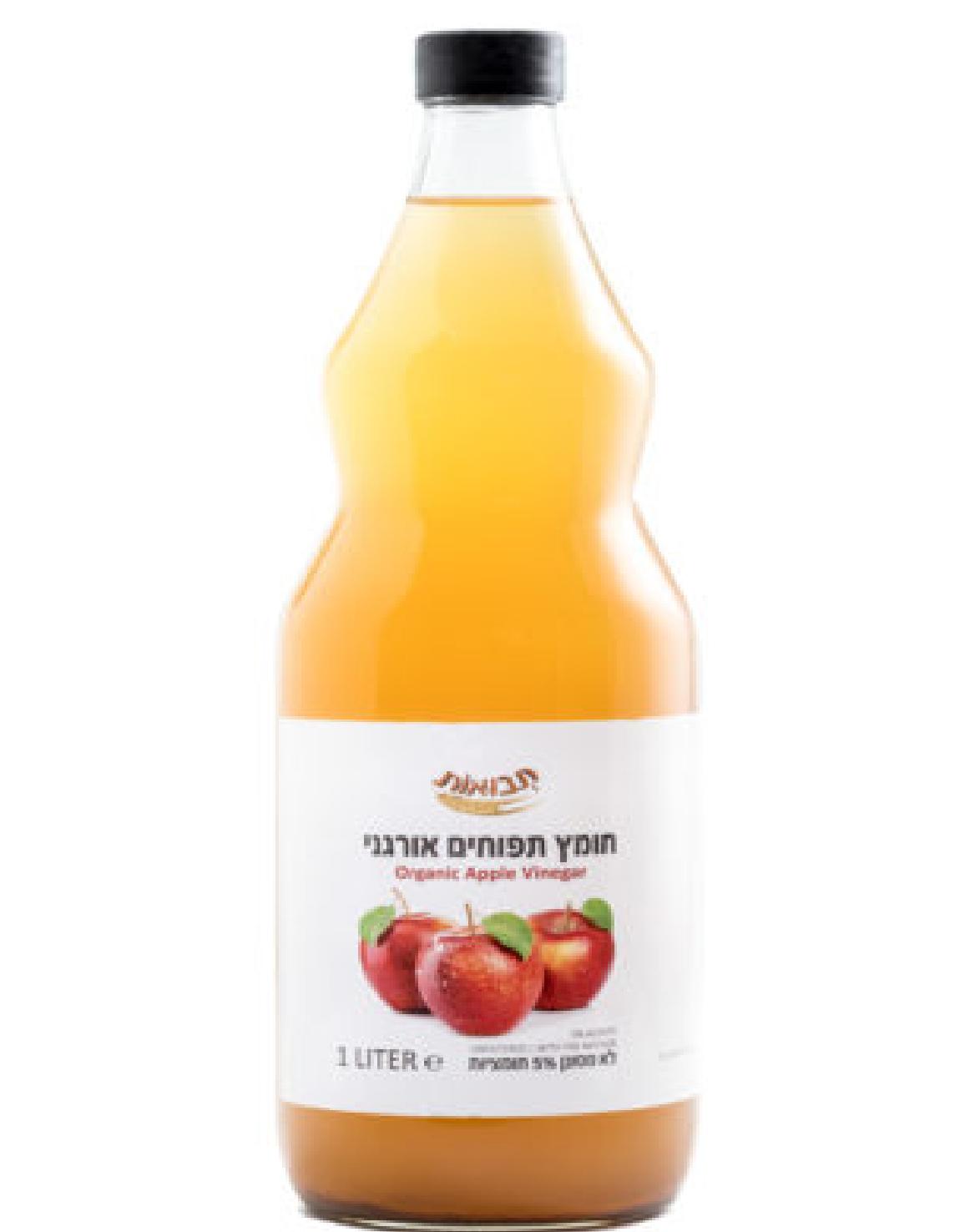חומץ תפוחים מלא לא מסונן – תבואות