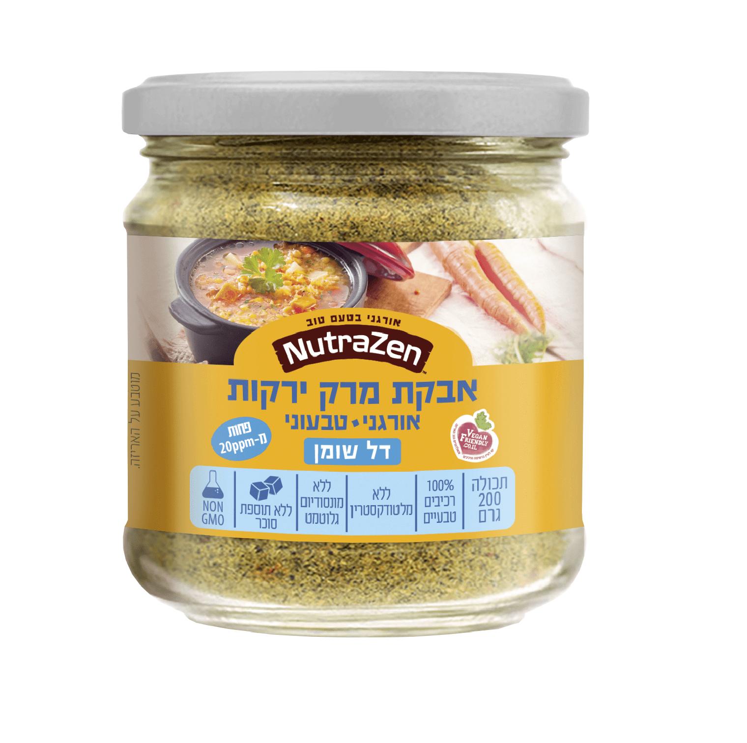 אבקת מרק ירקות דל שומן – נוטרה זן