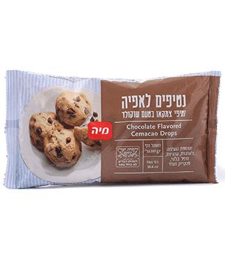 נטיפי שוקולד לאפייה – מיה