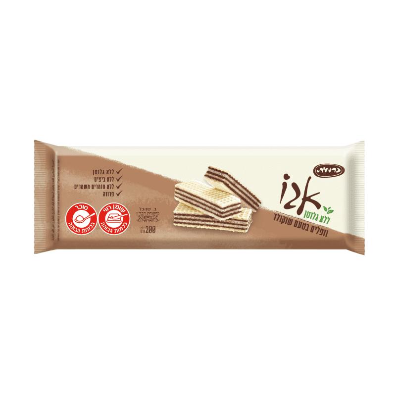 וופל כרמית בטעם שוקולד- ללא גלוטן