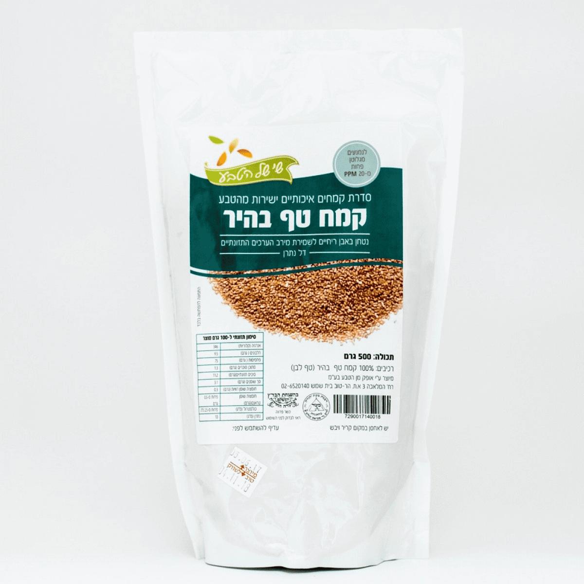 קמח טף בהיר – שי של הטבע