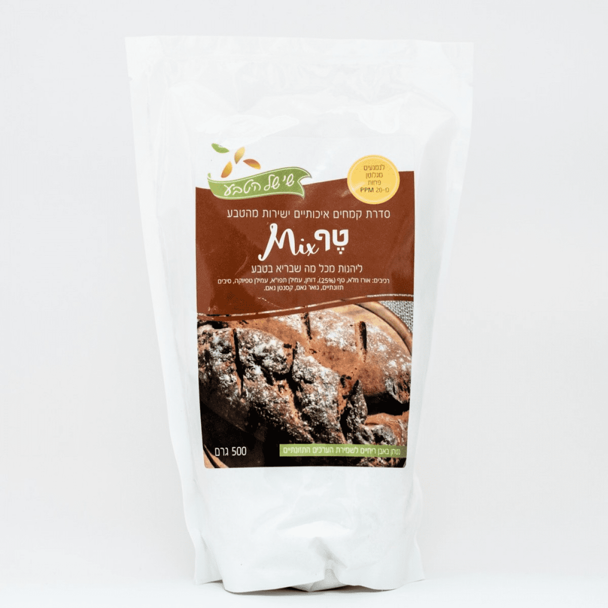 קמח איכותי ללא גלוטן