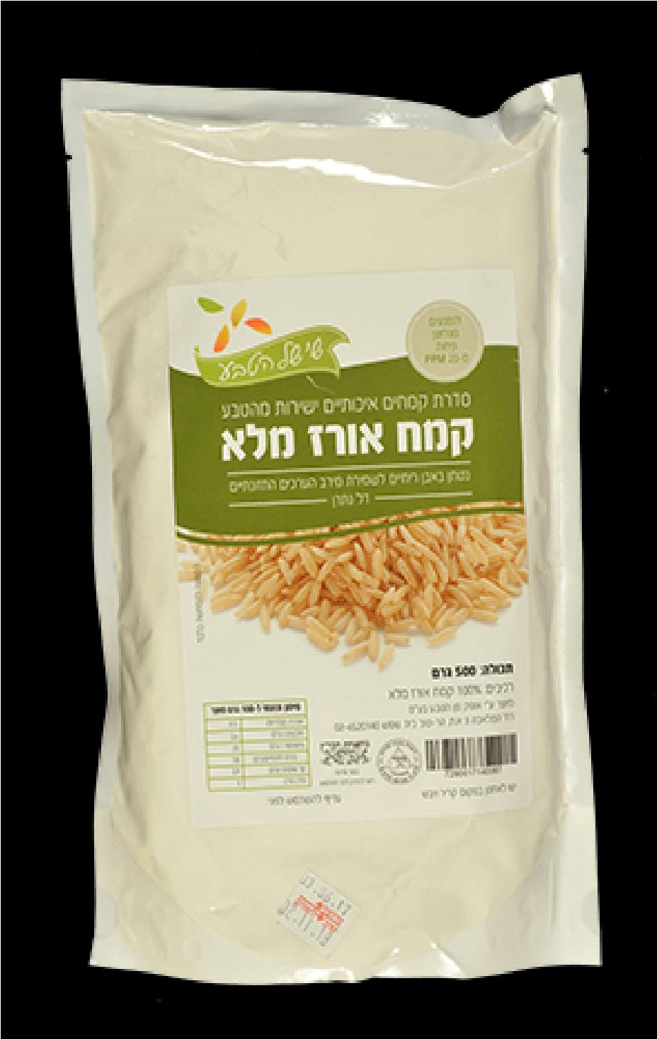 קמח אורז מלא בלי גלוטן