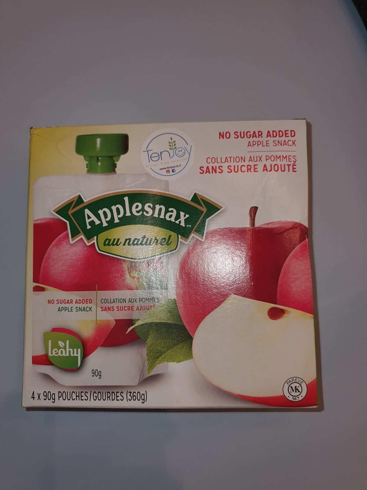פאוץ תפוח ללא סוכר – אפלסנקס