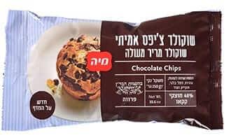 נטיפי שוקולד אמיתי- מיה- ללא גלוטן