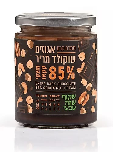 ממרח קרם אגוזים שוקולד מריר – שקוף שזה טבעי