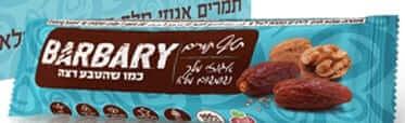 ברבריא חטיף תמרים אגוזי מלך ושומשום מלא – ללא גלוטן