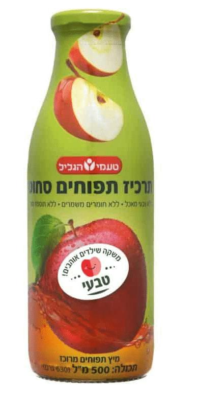 תרכיז תפוחים סחוט – טעמי הגליל