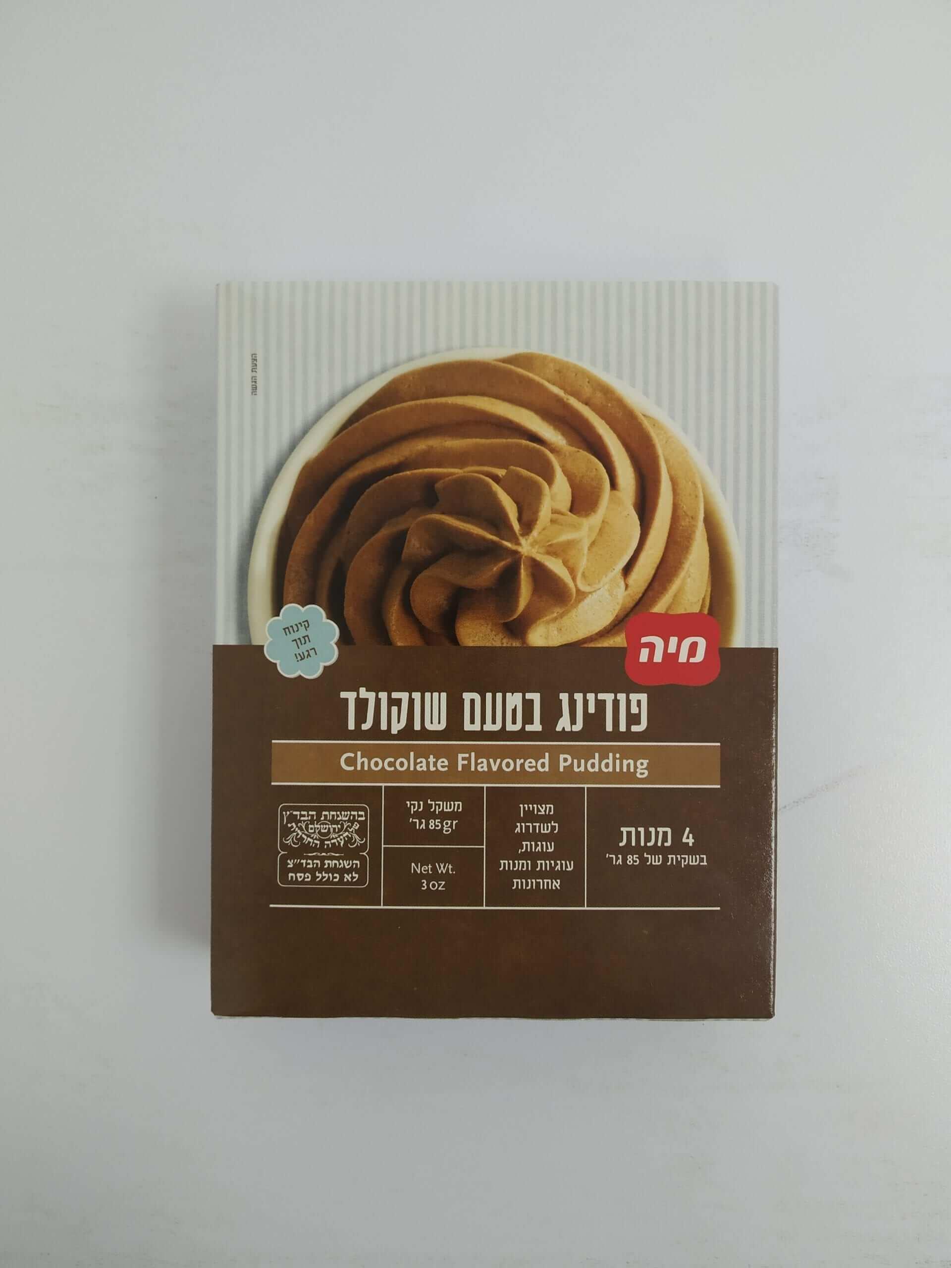 פודינג שוקולד ללא גלוטן