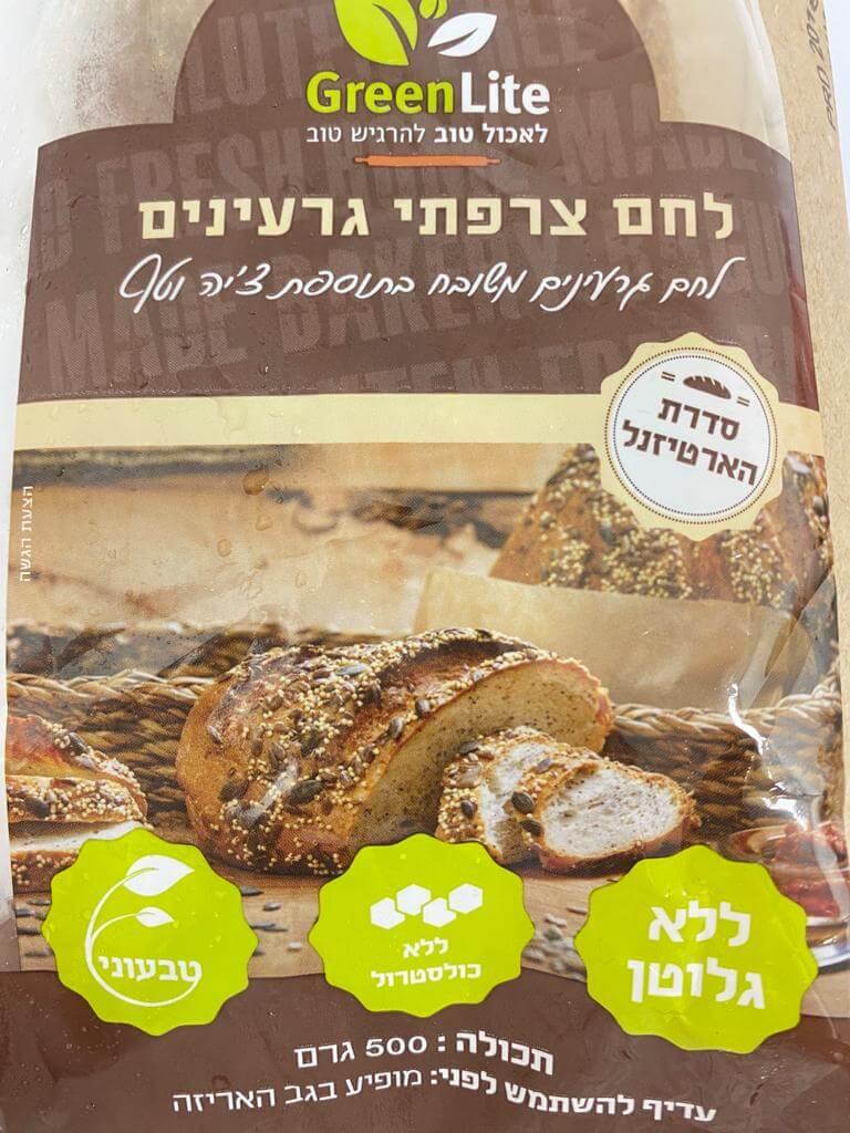 לחם צרפתי גרעינים - גרין לייט ללא גלוטן