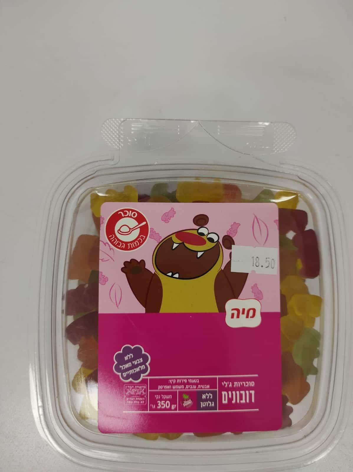 סוכריות ג'לי דובונים - מיה - ללא גלוטן