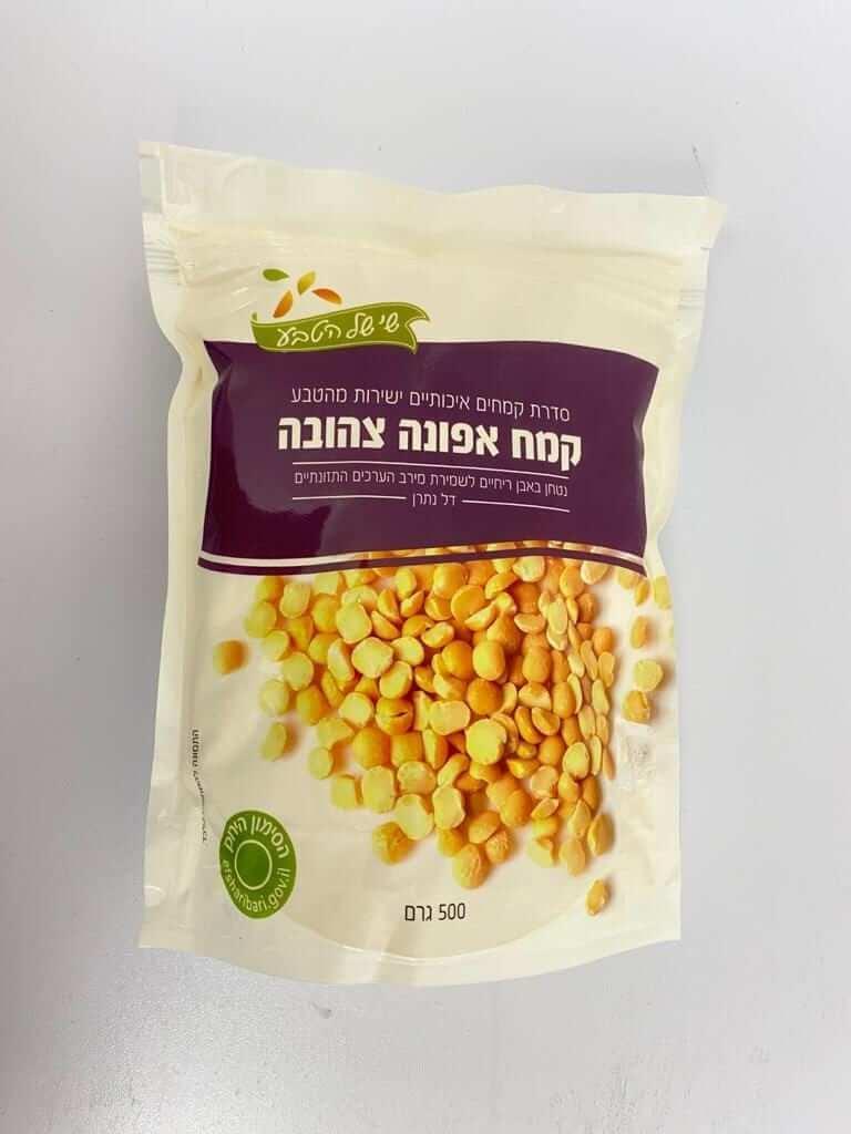 קמח אפונה צהובה ללא גלוטן