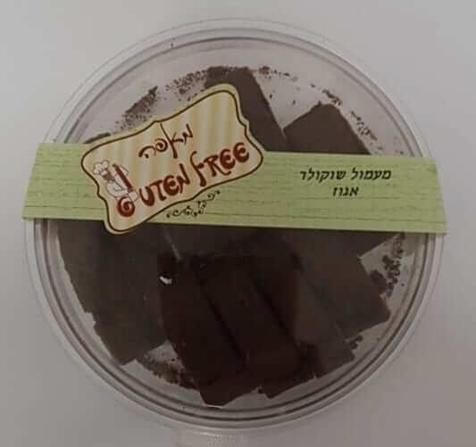 מעמול שוקולד אגוז - מאפיית גלוטן פרי