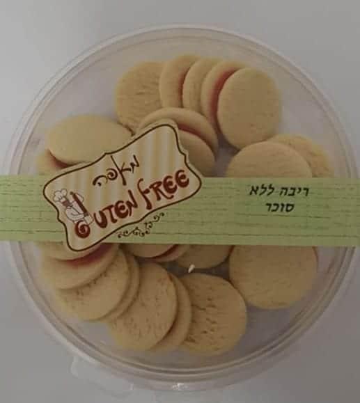 עוגיות ריבה ללא סוכר - מאפיית גלוטן פרי
