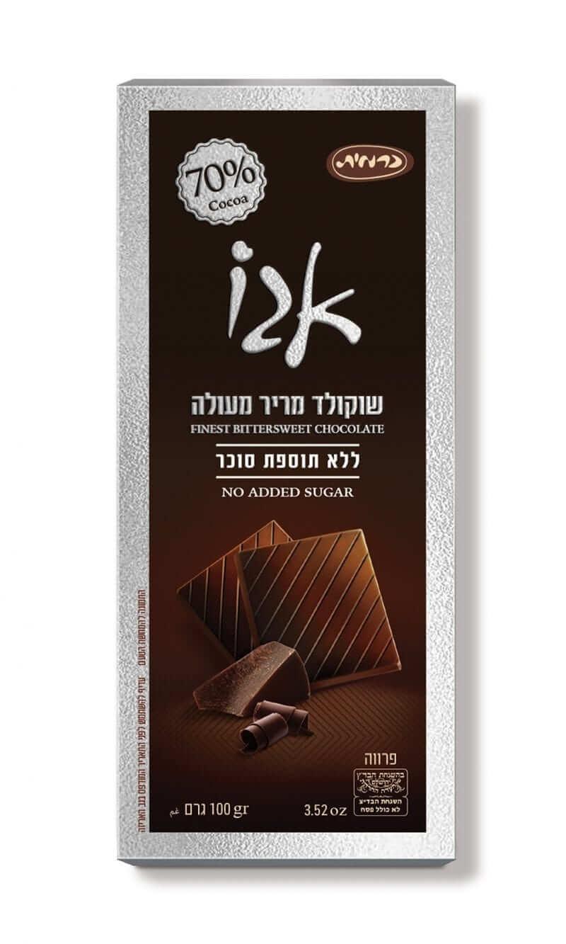 שוקולד מריר אגו 70% ללא סוכר וללא גלוטן