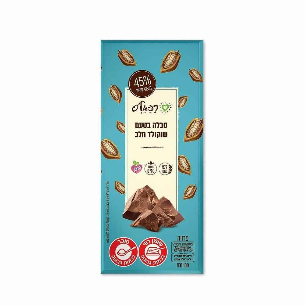 טבלה בטעם שוקולד חלב - רפאל'ס
